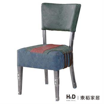 【H&D】古馳尊爵皮餐椅
