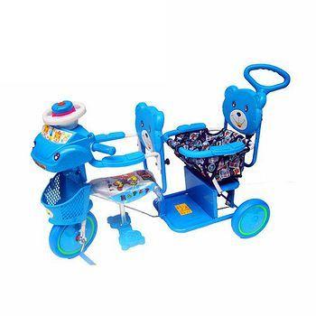 【MIT台灣童車】全配雙人三輪車 (藍、粉兩色可選)