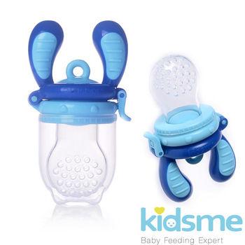 英國kidsme咬咬樂輔食器-藍色L號 (FH160337)