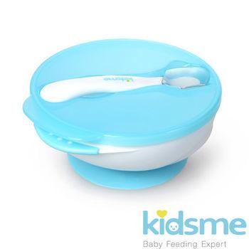 英國kidsme-寶寶練習吸盤碗+感溫變色湯匙-藍 (FH9832)