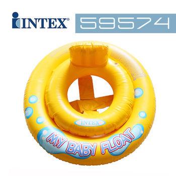 【INTEX】嬰兒泳圈 59574