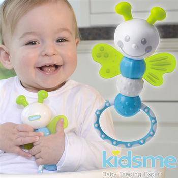英國kidsme-聽力訓練球 (FH9728)