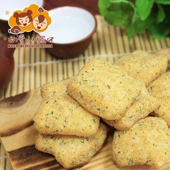 【台灣小糧口】海苔鬆餅