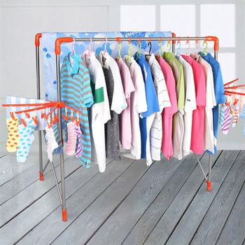 【LIFE CODE】平行X型曬衣架/掛衣架(附2個曬襪架+20個防風圈)