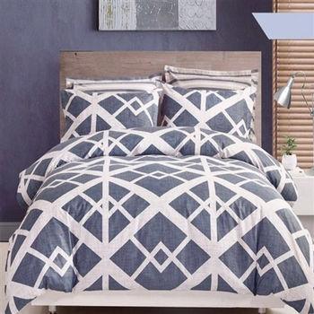 【情定巴黎】星島之夜 100%精梳純棉雙人四件式床包被套組-獨立筒適用