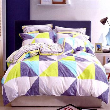 【情定巴黎】查爾斯 100%精梳純棉雙人四件式床包被套組-獨立筒適用