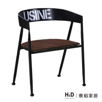 【H&D】美式仿舊胡桃餐椅