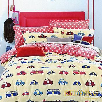 【BEDDING】汽車之家   100%棉雙人床包被套四件式