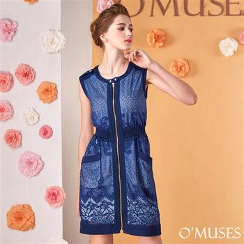 【OMUSES】歐美蕾絲修身洋裝37-1224(S-XL)