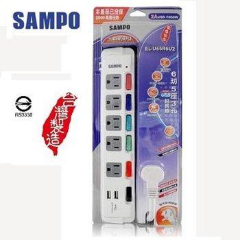 聲寶6切5座3孔6呎 1.8M多功能USB延長線 EL-U65R6U2