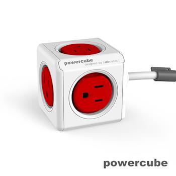 PowerCube 魔術方塊 擴充插座-延長線1.5m