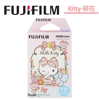 [3盒裝]FUJIFILM instax mini 拍立得底片(Kitty-碎花)
