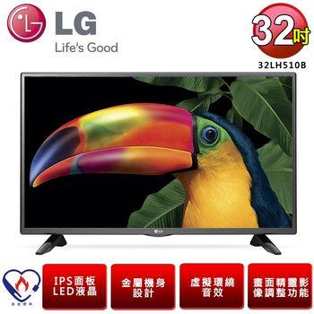 【LG樂金】 32型IPS LED液晶電視(32LH510B)