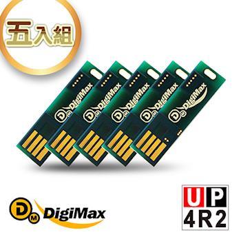 DigiMax★UP-4R2 USB照明光波驅蚊燈片《超值 5 入組》