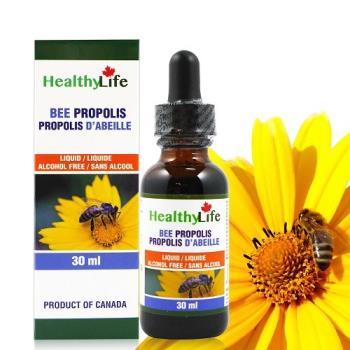 【Healthy Life加力活】蜂膠滴液Bee Propolis(30毫升/瓶)