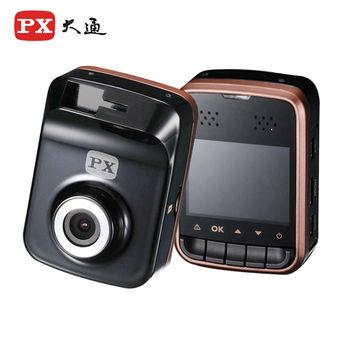 【PX大通】HD1080行車記錄器(可縮時錄影) DV-2100