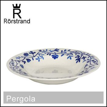 瑞典皇室御用 RORSTRAND (PERGOLA藤蔓系列) 24cm 深圓盤
