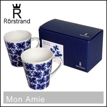瑞典皇室御用 RORSTRAND (Mon Amie四葉蝴蝶幸運草系列) 馬克杯禮盒 兩入一組 340ML*2