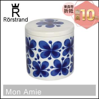 瑞典皇室御用 RORSTRAND (MON AMIE四葉蝴蝶幸運草系列) 儲物罐 600ML
