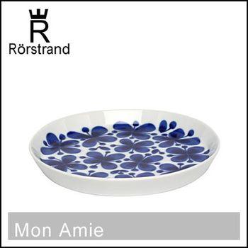 瑞典皇室御用 RORSTRAND (MON AMIE四葉蝴蝶幸運草系列) 18cm圓盤/點心盤