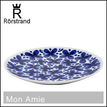 瑞典皇室御用 RORSTRAND (MON AMIE四葉蝴蝶幸運草系列) 27cm大圓盤/晚餐盤
