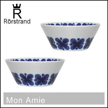 瑞典皇室御用 RORSTRAND (MON AMIE四葉蝴蝶幸運草系列) 兩件式禮盒 300ml*2 小碗 沙拉碗