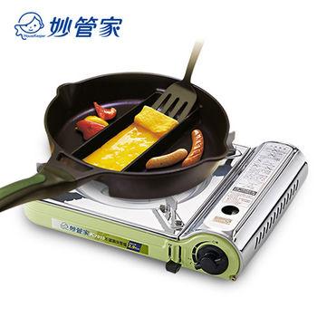 妙管家不鏽鋼卡式爐+Pearl三格平底煎鍋24cm送煎匙組合