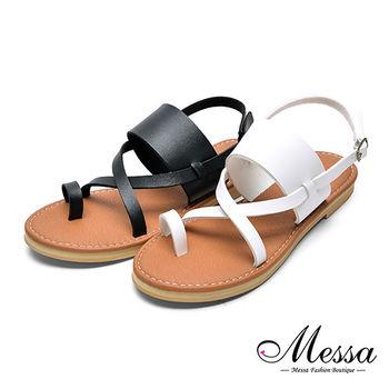 【Messa米莎專櫃女鞋】MIT簡約條紋造型休閒平底涼鞋-二色