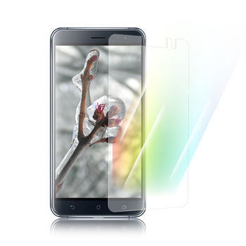 X mart ASUS ZenFone3 5.5吋 抗藍光0.33mm耐磨玻璃保護貼