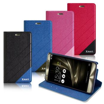 X mart ASUS ZenFone 3 Deluxe 5.7吋 完美拼色磁扣皮套