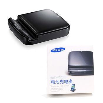 SAMSUNG GALAXY S3 I9300 原廠電池座充 (盒裝)