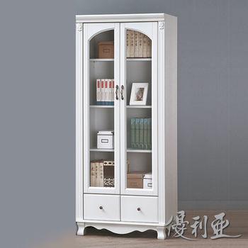 【優利亞-凡絲法式】2.7尺半實木下抽書櫃