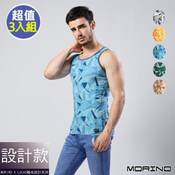 超值3件【MORINO X LUCAS】瘋運動M-XL幾何迷彩吸排背心