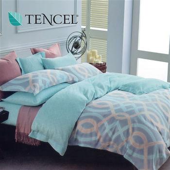 【Alleena】《丹瑪克夫》天絲加大雙人床包涼被四件組