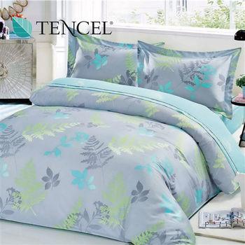 【Alleena】《斐麗特兒》天絲雙人床包涼被四件組
