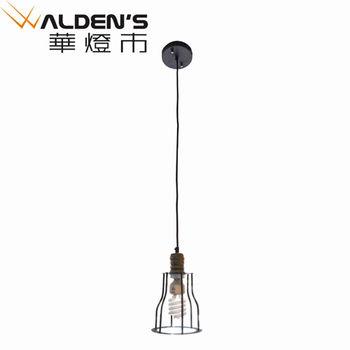 【華燈市】鏤空復古工業風單燈吊燈