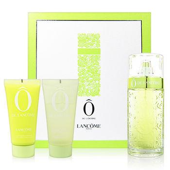 LANCOME 蘭蔻 2016 O DE LANCOME香水禮盒 綠盒版 贈精美紙袋與隨機化妝包