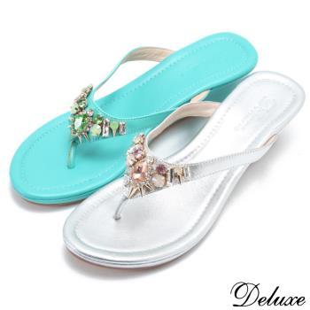 【Deluxe】全真皮水晶混搭鉚釘墜飾夾腳楔型涼鞋(精靈綠)
