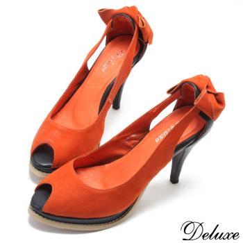 【Deluxe】裸踝後綁蝴蝶結魚口高跟鞋(橘)