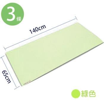 【約瑟芬】防水透氣看護墊/保潔墊/防水墊(G-140x65cm) 3入