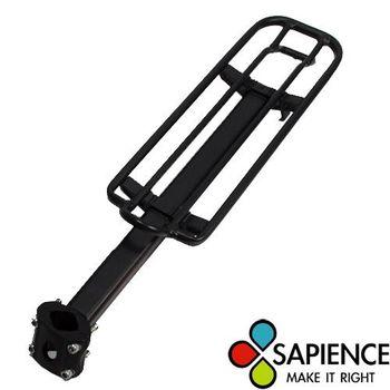 【SAPIENCE】專業自行車鋁合金後貨架