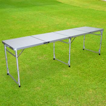 【LIFECODE】超長240cm四折箱型鋁合金折疊桌-會議桌/展示桌/野餐桌/歐式自助餐桌