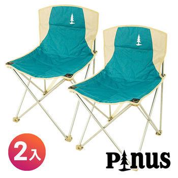 Pinus 大休閒椅(兩入)『海藍』P15730  折疊椅|收納 |露營| 登山 |戶外