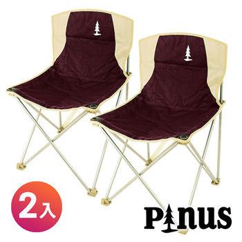 Pinus 大休閒椅(兩入)『咖啡』P15730  折疊椅|收納 |露營| 登山 |戶外