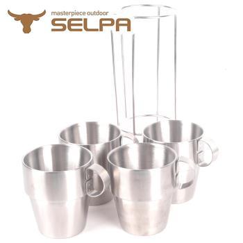 【韓國SELPA】304不鏽鋼雙層馬克杯四入組