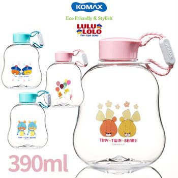 【KOMAX x 小熊學校 】Lululolo 隨身瓶390ml (四款任選)