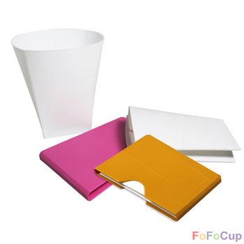 【FOFOCUP】台灣製造創意可摺疊8oz折折杯(黃+粉)-各一入  創意設計