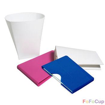 【FOFOCUP】台灣製造創意可摺疊8oz折折杯(藍+粉)-各一入  創意設計