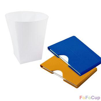 【FOFOCUP】台灣製造創意可摺疊8oz折折杯(藍+黃)-各一入  創意設計