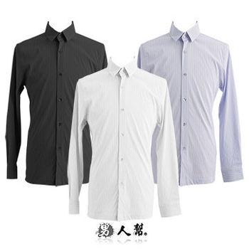 【男人幫】主流熟男風情立體穿搭條紋長袖襯衫(S0190)